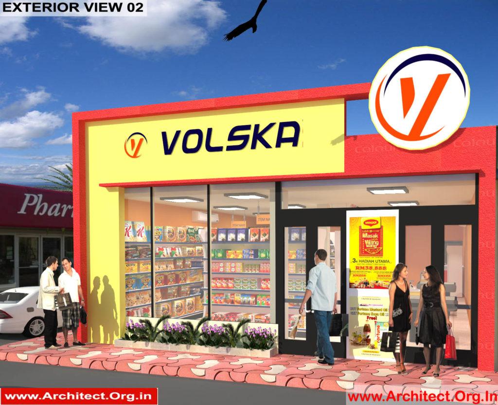 Mr.Alindam Das-Agartala Tripura-Shop Exterior View-02