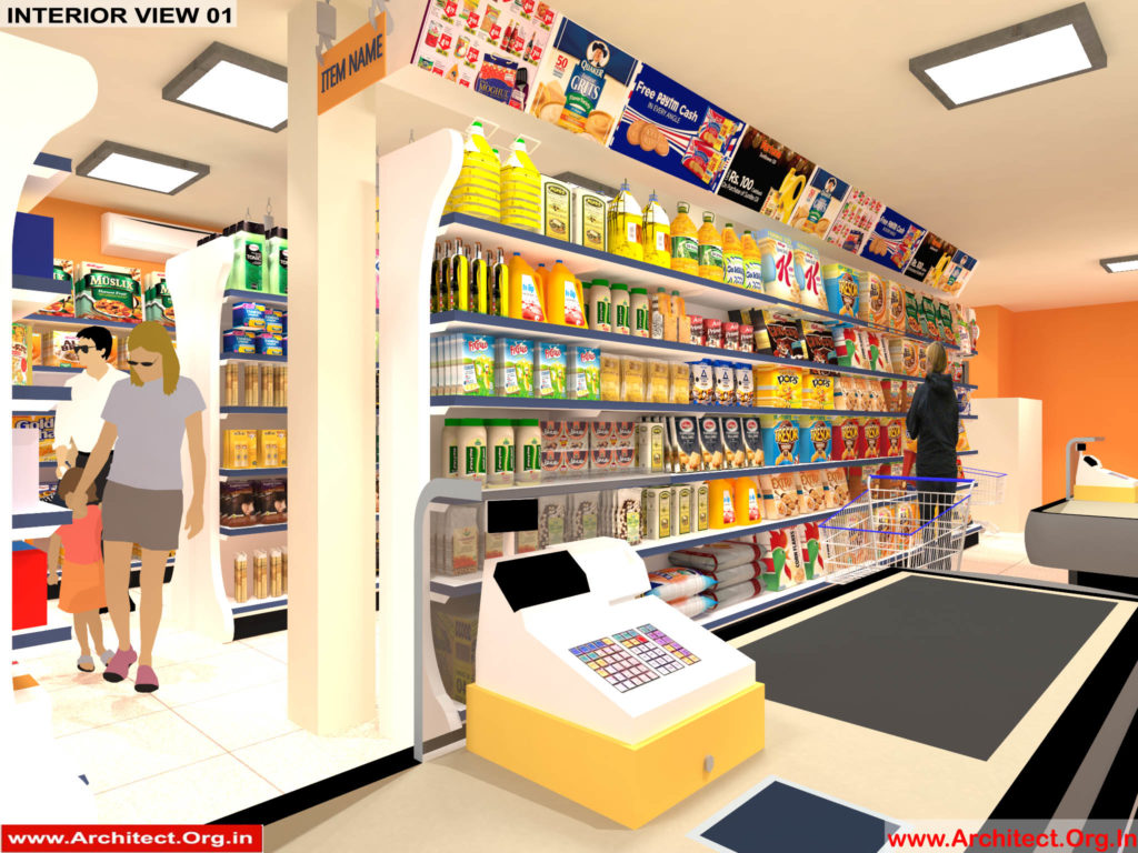 Mr.Alindam Das-Agartala Tripura-Shop interior View-01