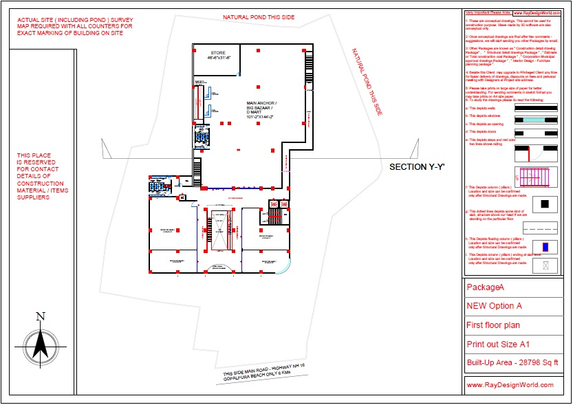 Mr.Bichitra Patnaik-NH 16 Brahmapur Odisha-Pro-D-Multiplex Shopping Complex-First Floor plan