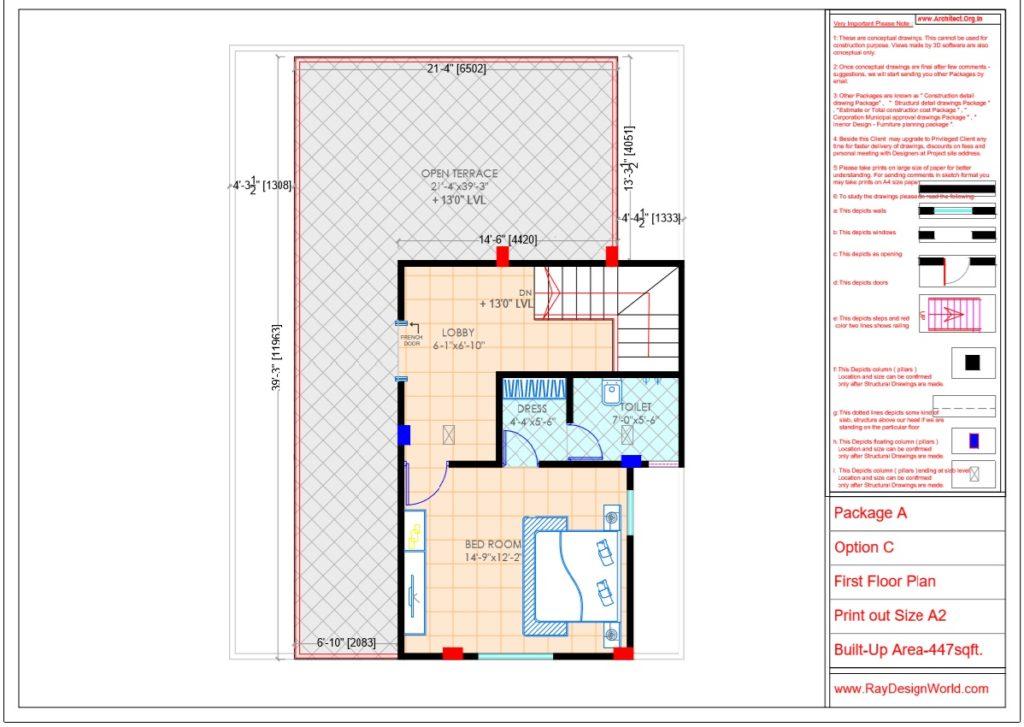 Mr.Kiran -Vijaypur karnataka-Bungalow- First Floor Plan